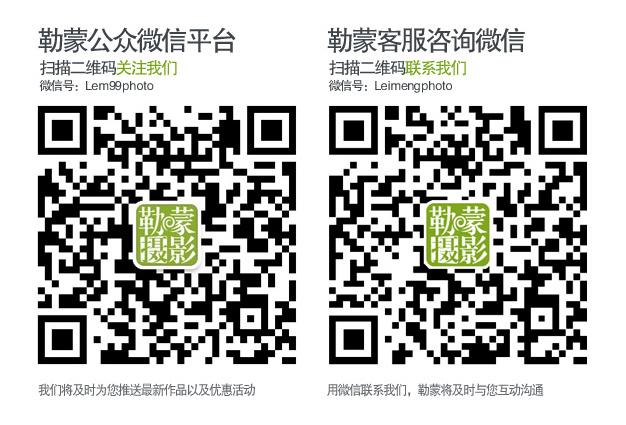 公众微信平台二维码